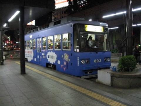 20081228広島の路面電車でバスセンターへ