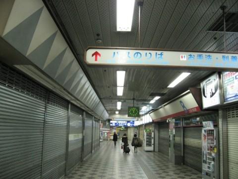 20081228広島バスセンターへ向かう