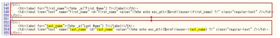 user-edit-name-conf-02
