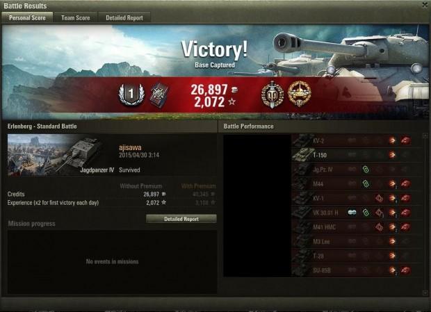World of Tanks 2014-04-30 ERLEN BERG 6台撃破_germany-JagdPzIVスコア
