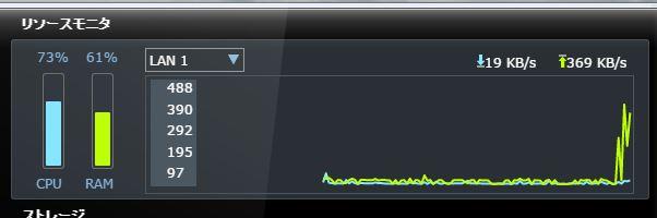 TS-220_メディアの追加_ライブラリ表示時の負荷