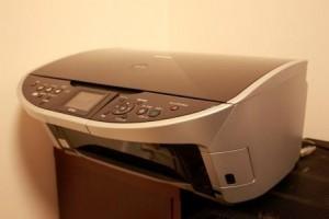 CANON-MP500