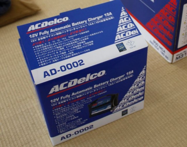 ACDELCO AD-0002