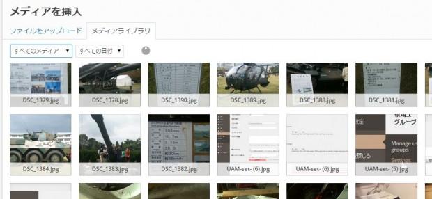 TS-220_メディアの追加_ライブラリすべての~の表示
