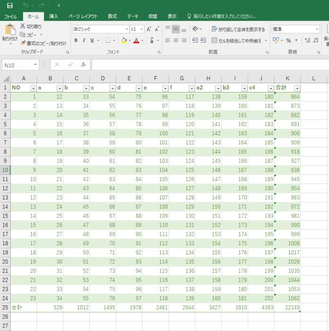 Office2016デザイン2