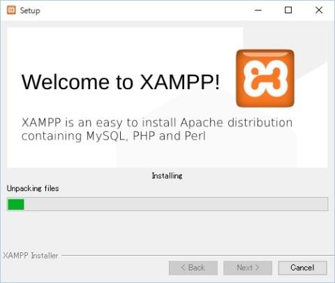 XAMPPインストール8インストールが始まる