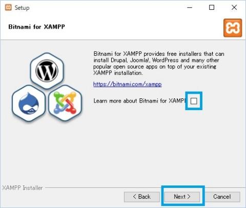 XAMPPインストール6チェックをはずしてNext